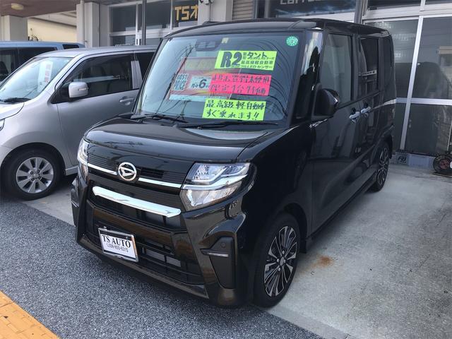 沖縄県豊見城市の中古車ならタント カスタムRS ターボ 衝突被害軽減システム