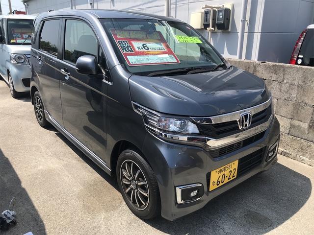 沖縄県の中古車ならN-WGNカスタム G ECON ドライブレコーダー インテリキー エアコン