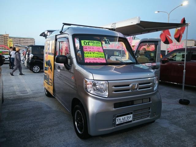 沖縄の中古車 ホンダ N-VAN 車両価格 169.8万円 リ済込 2019年 0.8万km シルバー