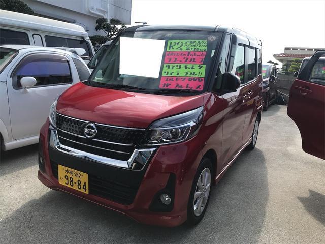 沖縄の中古車 日産 デイズルークス 車両価格 149.8万円 リ済込 2020(令和2)年 1.1万km レッドII