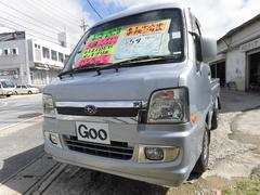 沖縄の中古車 スバル サンバートラック 車両価格 49万円 リ済込 平成17年 9.3万K シルバーM