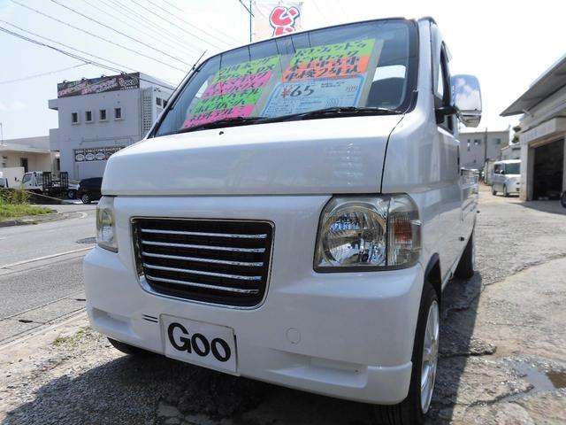 沖縄の中古車 ホンダ アクティトラック 車両価格 55万円 リ済込 平成21年 10.1万km ホワイト