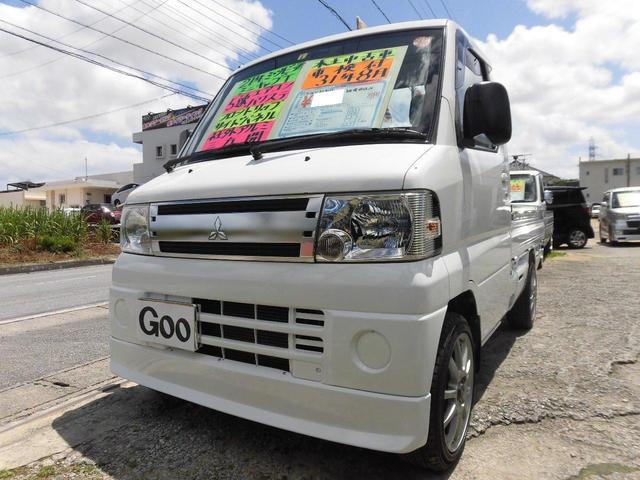 沖縄県の中古車ならミニキャブトラック VX-SE  カスタム サイドパネルエアロ 本土中古車