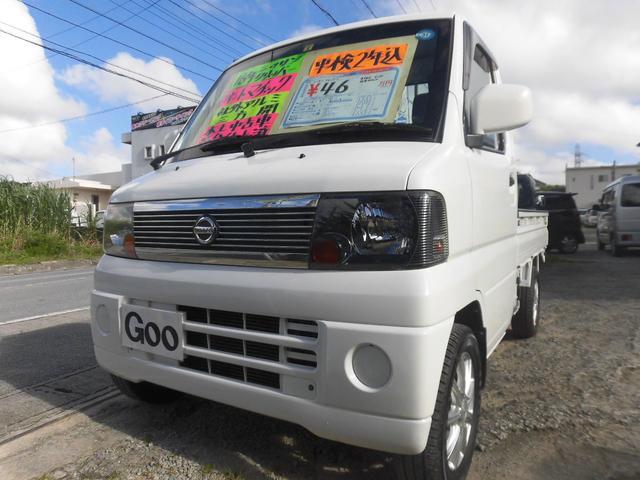 沖縄の中古車 日産 クリッパートラック 車両価格 36万円 リ済込 2004(平成16)年 10.7万km ホワイト