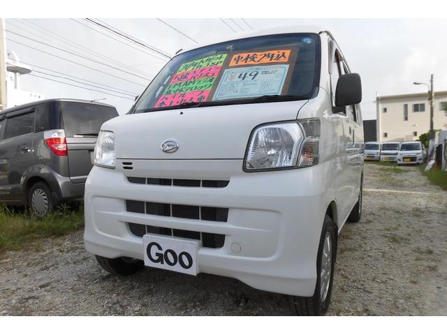 沖縄の中古車 ダイハツ ハイゼットカーゴ 車両価格 39万円 リ済込 2012(平成24)年 9.1万km ホワイト