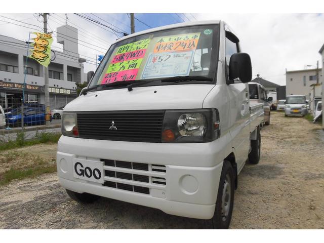 沖縄の中古車 三菱 ミニキャブトラック 車両価格 42万円 リ済込 2006(平成18)年 10.0万km ホワイト