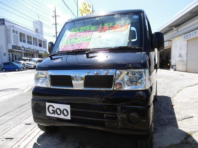 沖縄県の中古車ならクリッパートラック SDブラックLTD エアコン パワステ 本土中古車