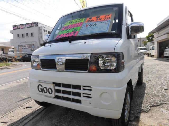 沖縄県の中古車ならクリッパートラック DX 本土中古車 社外アルミ