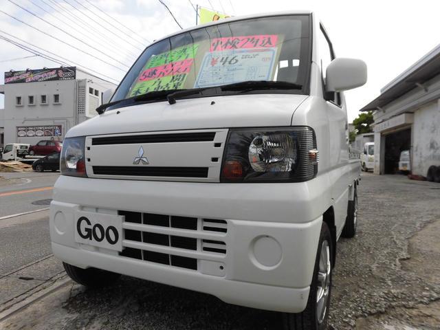沖縄の中古車 三菱 ミニキャブトラック 車両価格 36万円 リ済込 2011(平成23)年 13.0万km ホワイト