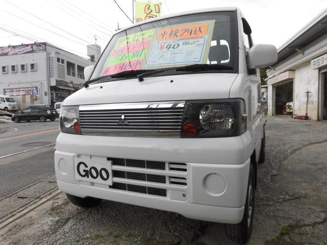 沖縄の中古車 三菱 ミニキャブトラック 車両価格 29万円 リ済込 2006(平成18)年 9.5万km ホワイト