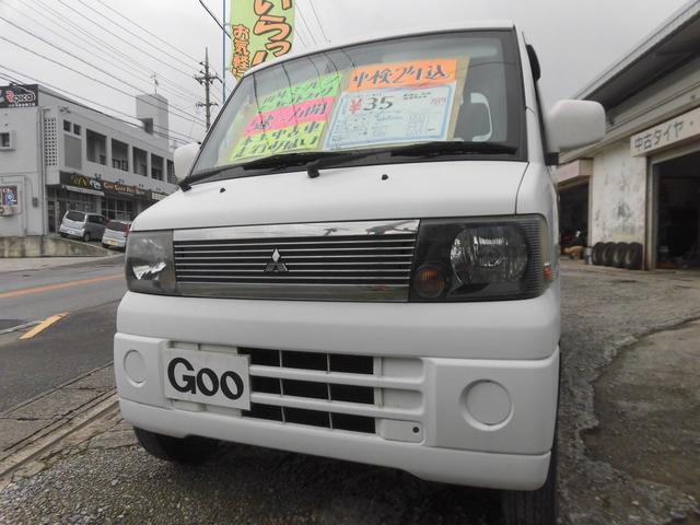 沖縄県の中古車ならミニキャブトラック Vタイプ エアコン パワステ無し 本土中古車