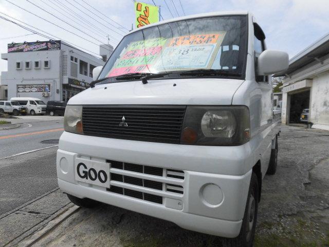 沖縄県島尻郡八重瀬町の中古車ならミニキャブトラック VX エアコン パワステ 本土中古車