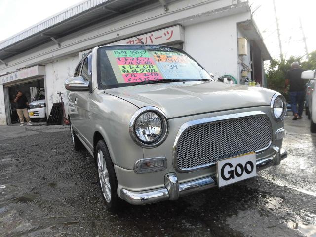 沖縄の中古車 ダイハツ ミラジーノ 車両価格 29万円 リ済込 2003(平成15)後 10.5万km シャンパンM