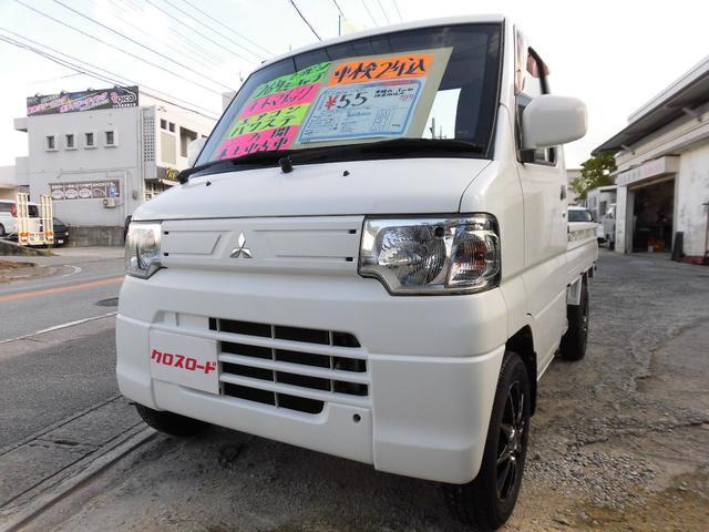 沖縄県島尻郡八重瀬町の中古車ならミニキャブトラック VX-SE 本土中古車
