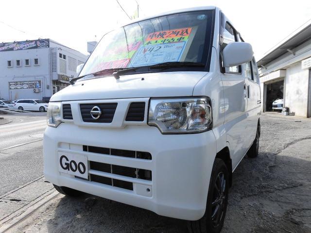沖縄県の中古車ならクリッパーバン DX 本土中古車