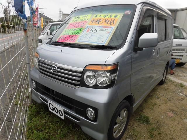 沖縄県の中古車ならアトレーワゴン カスタムターボRS 本土中古車