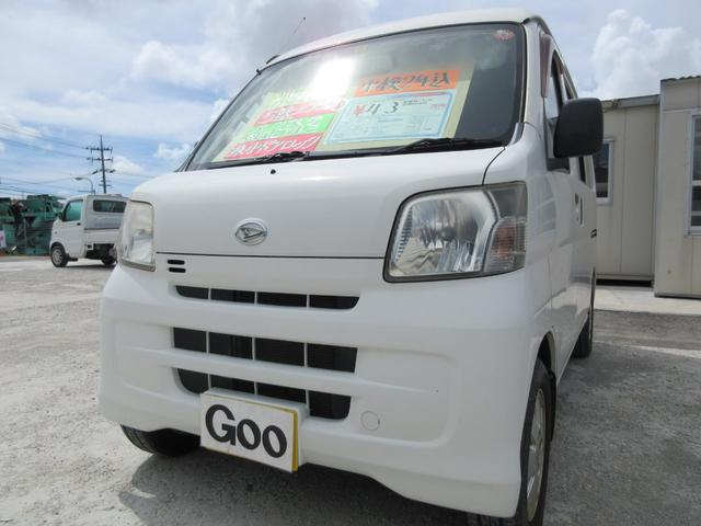 沖縄の中古車 ダイハツ ハイゼットカーゴ 車両価格 33万円 リ済込 2012(平成24)後 9.6万km ホワイト