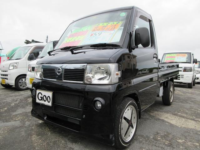 沖縄県の中古車ならクリッパートラック SDブラックLTD 本土中古車 ホシノインパルアルミ M2バンパー