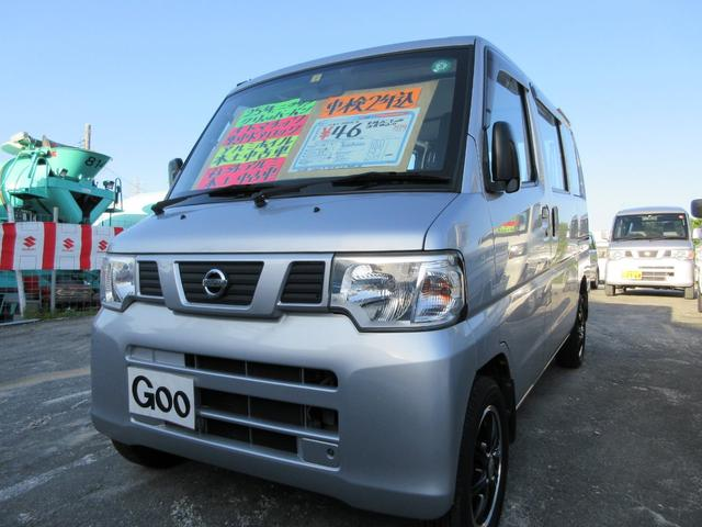 沖縄の中古車 日産 NV100クリッパーバン 車両価格 36万円 リ済込 2013(平成25)後 12.0万km シルバーM