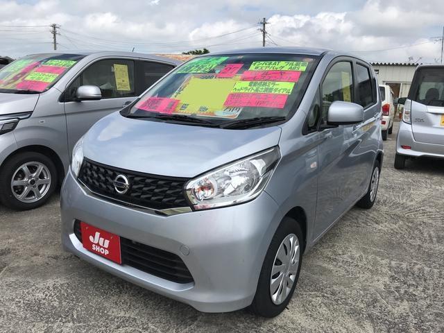 沖縄の中古車 日産 デイズ 車両価格 71万円 リ済込 2015(平成27)年 7.4万km シルバー