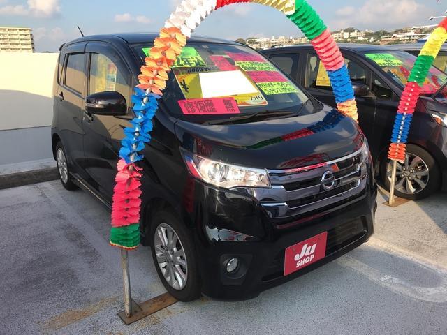 沖縄の中古車 日産 デイズ 車両価格 75万円 リ済込 2013(平成25)年 7.7万km ブラックP