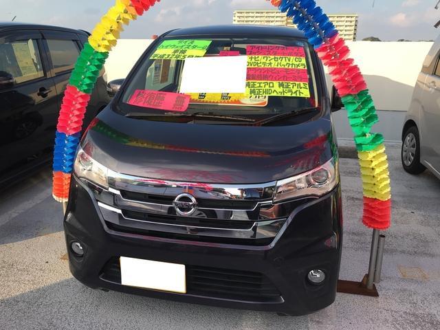 沖縄の中古車 日産 デイズ 車両価格 85万円 リ済込 平成27年 7.1万km プレミアムパープル