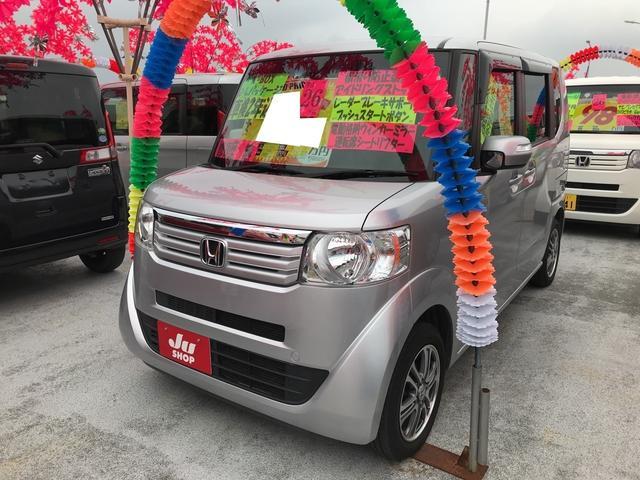 沖縄県豊見城市の中古車ならN-BOX G・Lパッケージ 軽自動車 カトラリーシルバーメタリック