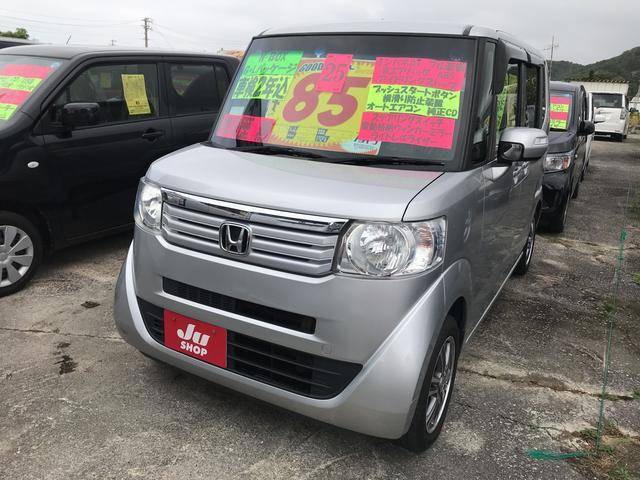 沖縄の中古車 ホンダ N-BOX 車両価格 81万円 リ済込 2013(平成25)年 7.2万km アラバスターシルバーメタリック