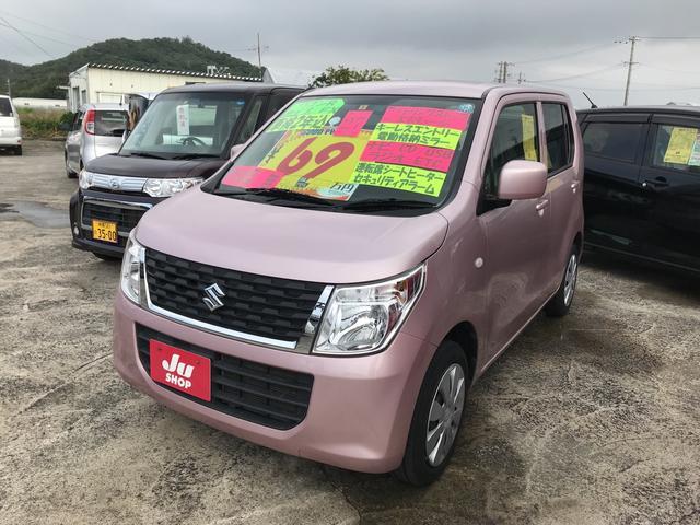 沖縄の中古車 スズキ ワゴンR 車両価格 65万円 リ済込 平成27年 7.9万km イノセントピンクパールメタリック