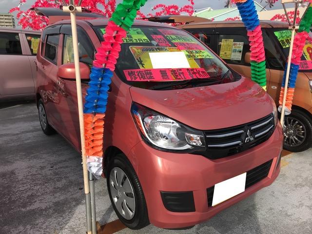 沖縄の中古車 三菱 eKワゴン 車両価格 87万円 リ済込 平成29年 0.8万km コーラルピンクマイカ