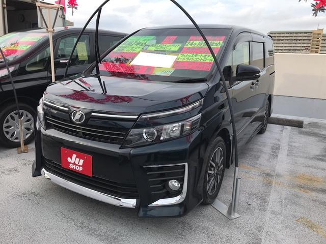 沖縄県の中古車ならヴォクシー ZS 両側電動スライドドア TV ナビ バックカメラ