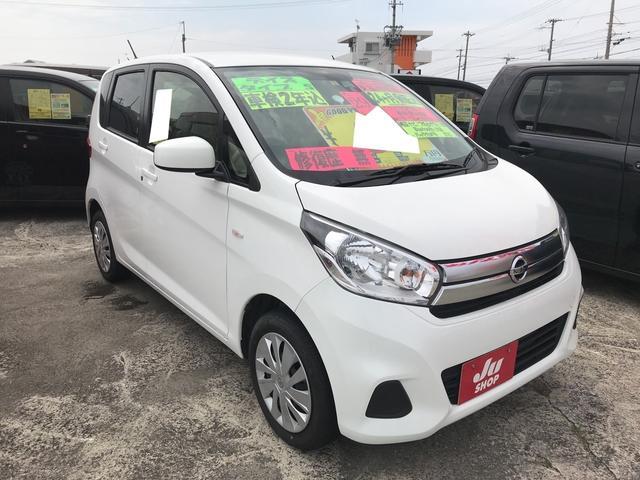 沖縄の中古車 日産 デイズ 車両価格 85万円 リ済込 2017(平成29)年 3.0万km ホワイト