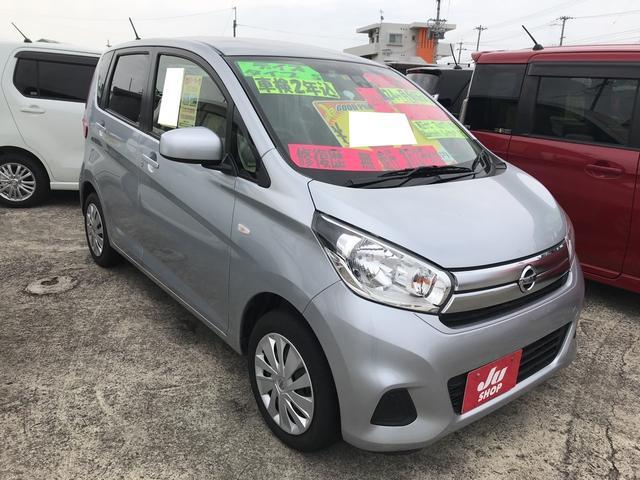 沖縄の中古車 日産 デイズ 車両価格 85万円 リ済込 2017(平成29)年 3.3万km クールシルバーM