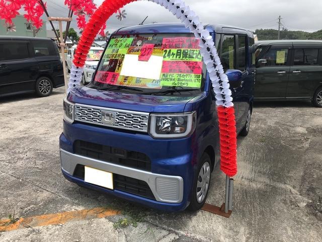 沖縄県の中古車ならウェイク D SA ナビ 衝突被害軽減システム TV オーディオ付