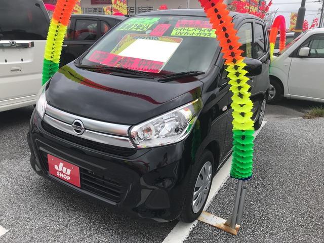 沖縄県の中古車ならデイズ J AC オーディオ付 キーレス CVT ブラックP