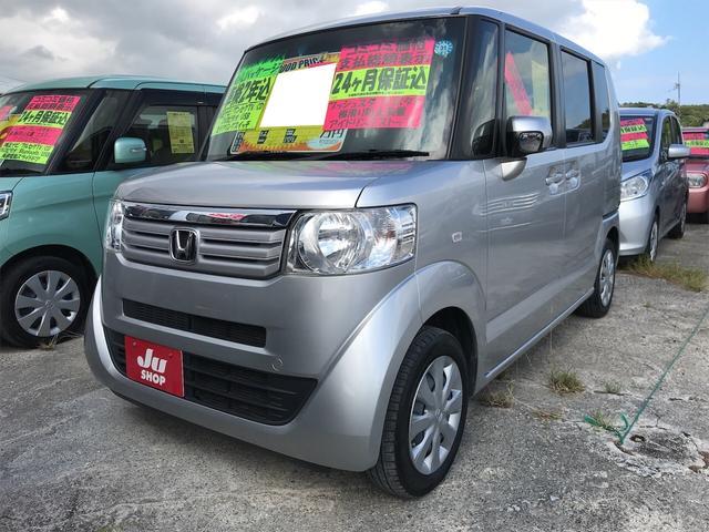 沖縄県の中古車ならN-BOX+ G・Lパッケージ 福祉車両 CVT TV ナビ スマートキー