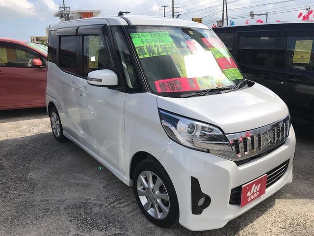沖縄県の中古車ならeKスペースカスタム カスタムG e-アシスト TV ナビ 軽自動車 ベンチシート