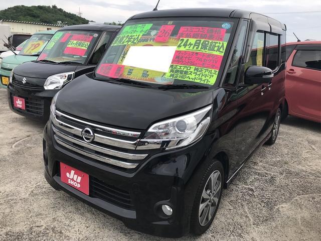 沖縄の中古車 日産 デイズルークス 車両価格 85万円 リ済込 2014(平成26)年 7.8万km ブラック