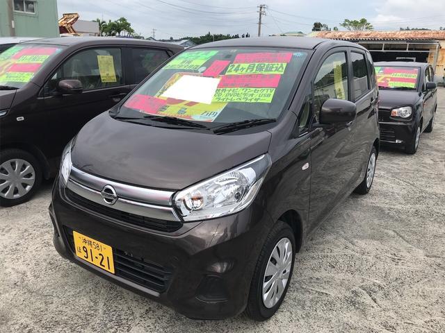 沖縄の中古車 日産 デイズ 車両価格 87万円 リ済込 2018(平成30)年 0.8万km アッシュブラウン
