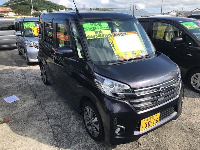 沖縄の中古車 日産 デイズルークス 車両価格 83万円 リ済込 2014(平成26)年 7.5万km プレミアムパープルP