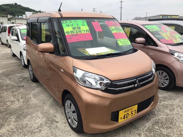 沖縄県の中古車ならeKスペース G エコアイドル バックモニター ナビTV