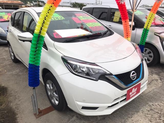 沖縄県豊見城市の中古車ならノート e-パワー X 前後ソナー 軽減ブレーキ 盗難防止 LKA
