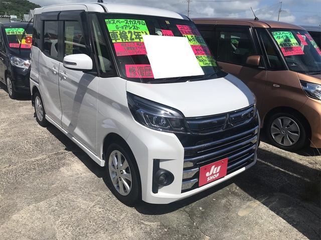 沖縄の中古車 三菱 eKスペースカスタム 車両価格 120万円 リ済込 2018(平成30)年 5.0万km ホワイトパール