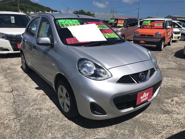 沖縄県豊見城市の中古車ならマーチ S PW PS マニュアルエアコン Wエアバック