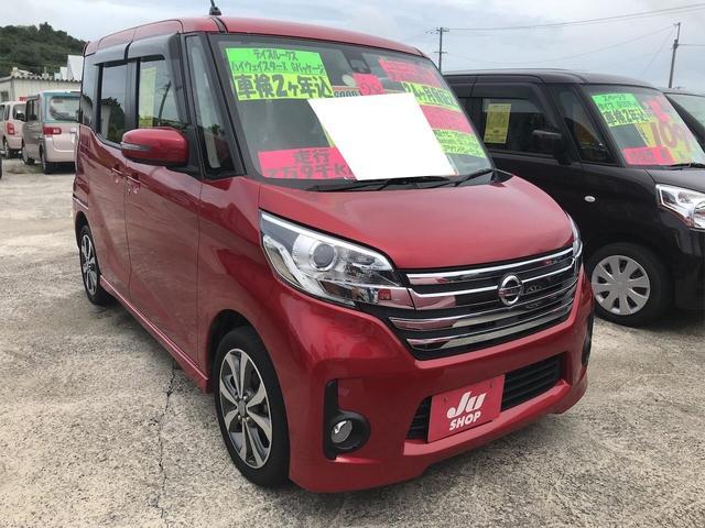 沖縄の中古車 日産 デイズルークス 車両価格 101万円 リ済込 2016(平成28)年 2.9万km スパーリングレッドM