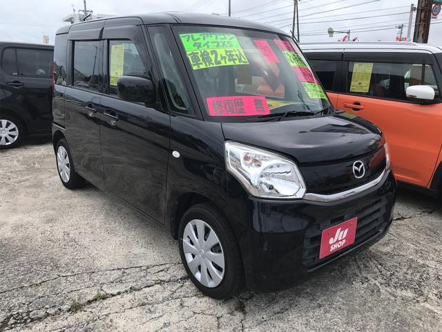 沖縄県豊見城市の中古車ならフレアワゴン XS デュアルカメラブレーキサポート アイドリングストップ ナビTV ETC シートヒーター