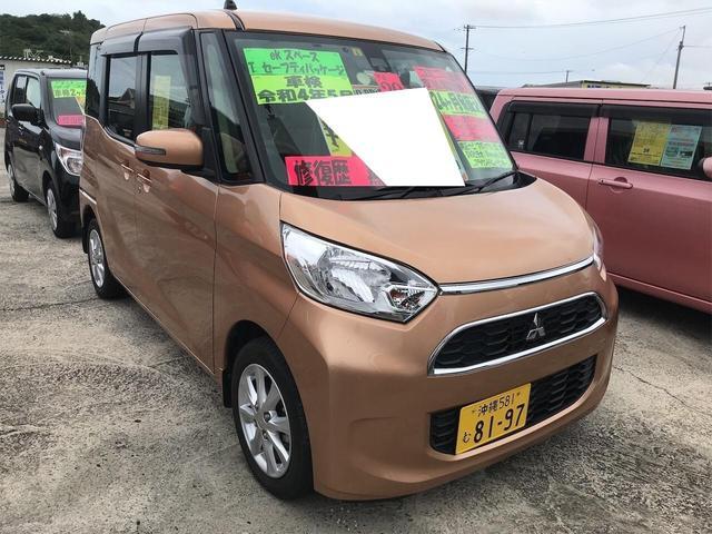 沖縄の中古車 三菱 eKスペース 車両価格 106万円 リ済込 2017(平成29)年 5.6万km アンティークゴールドM