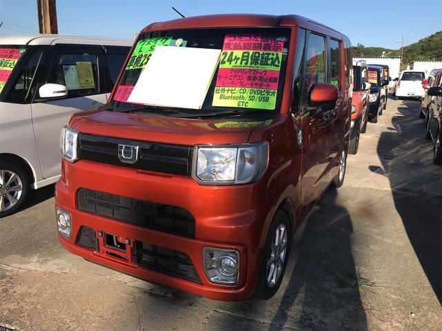 沖縄県豊見城市の中古車ならウェイク L SAII 両側電動ドア スマートキー ETC 衝突被害軽減システム