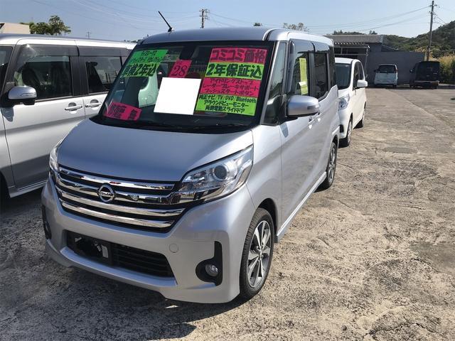 沖縄の中古車 日産 デイズルークス 車両価格 94万円 リ済込 2016(平成28)年 7.1万km シルバー