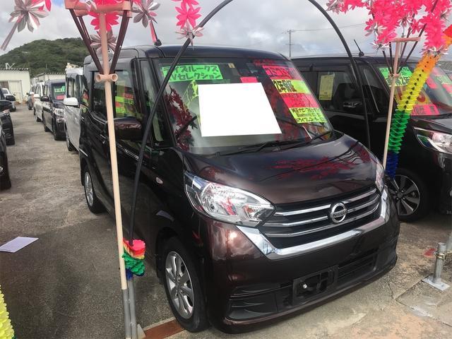 沖縄の中古車 日産 デイズルークス 車両価格 101万円 リ済込 2018(平成30)年 7.3万km モカブラウン
